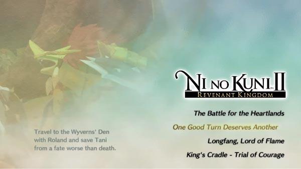 nino2_demo02