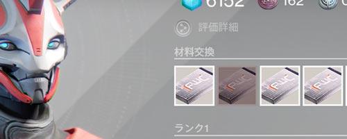 fwc_q2