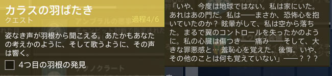destiny2-s12-quest3-exo1-61