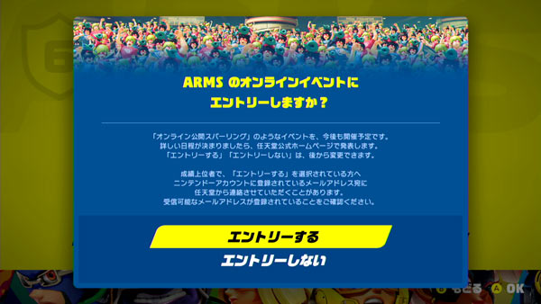 arms20170712_1