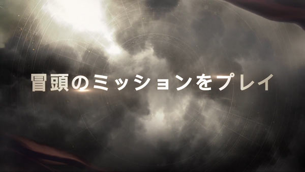 Destiny2_03