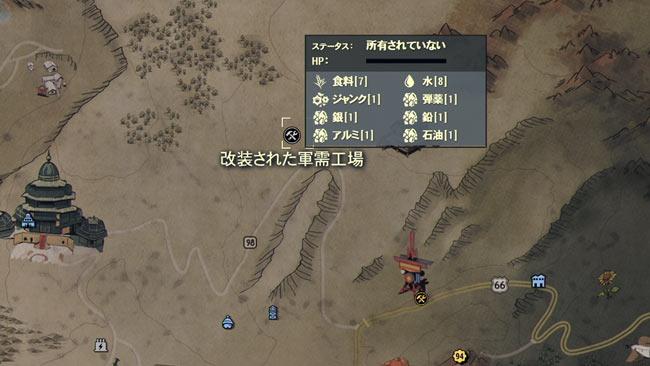 Fallout76_item_namari22