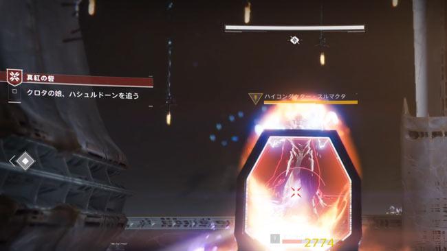 destiny2-quest-monster1