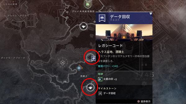 Destiny2dlc2qdate1