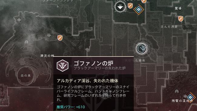 destiny220181208_12