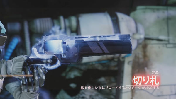 destiny2year2weapon07