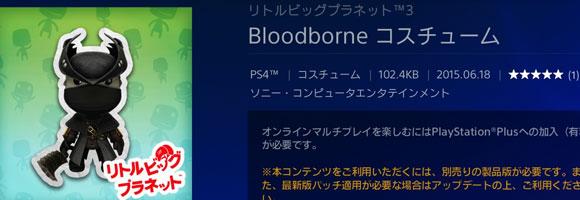 lbp3_blood