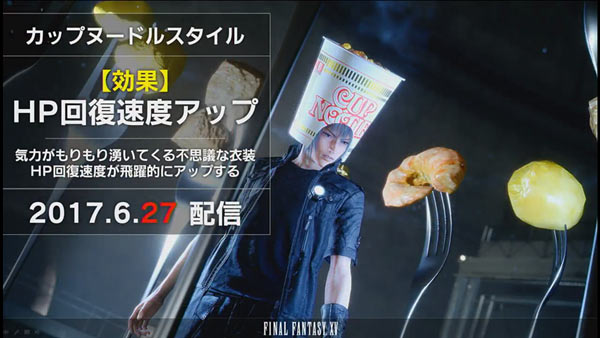 ff15freeupdate6item