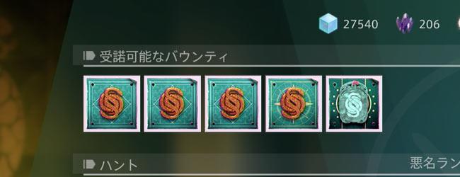 destiny2gambit6