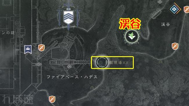 d2drifter_mesg5map