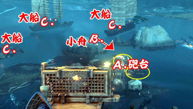 ghost-of-tsushima-story11-9
