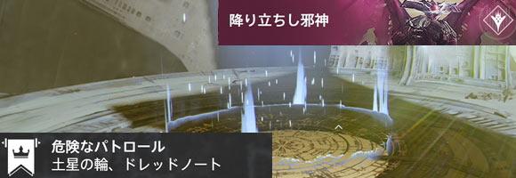 q_tower_vanguard0