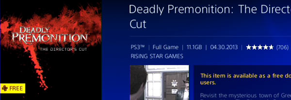 ps3_1204_deadly