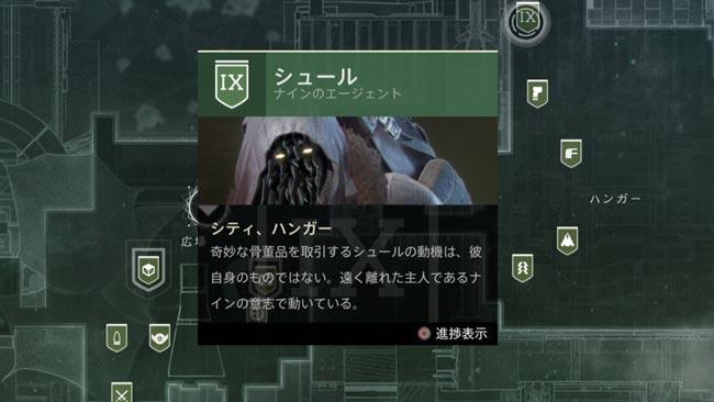 destiny2xurtower