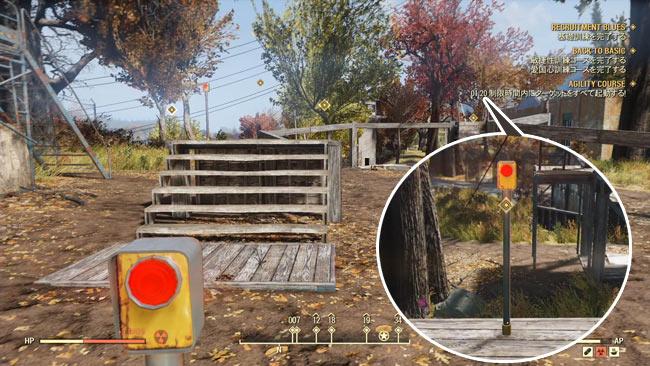 Fallout76_main14bacagi3