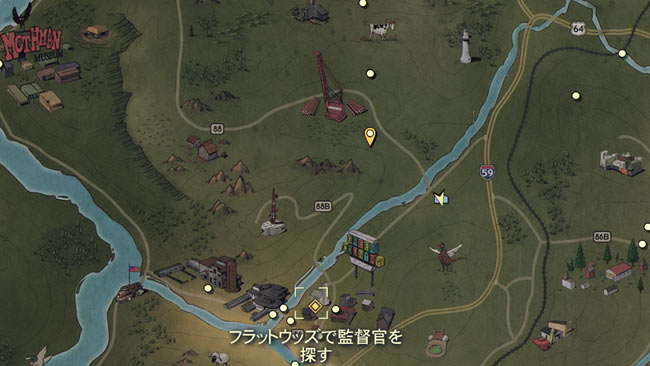 Fallout76_main2fast5