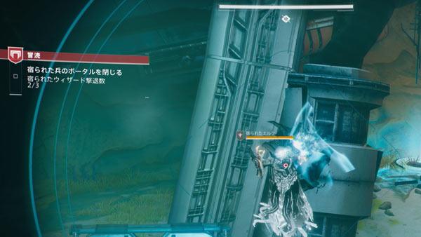 Destiny2_09_01