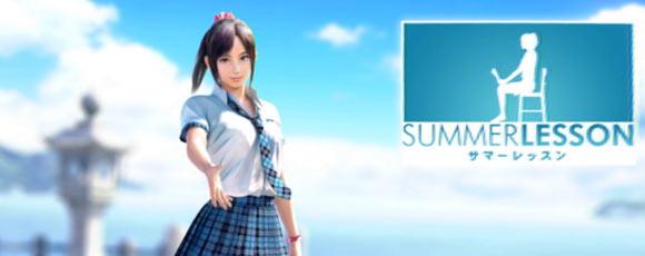 summerlesson_hikari