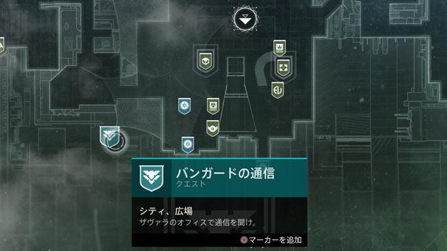 destiny2-beyondl-quest1