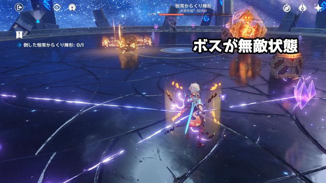 genshin-v20-evt-thunder4-4