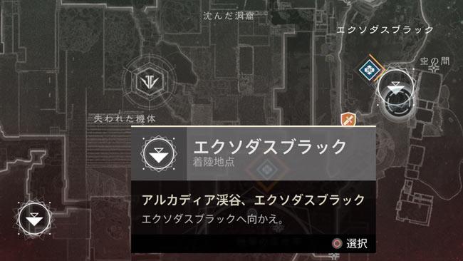 destiny220181208_11