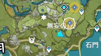 genshin-world-quest-ixtuSS
