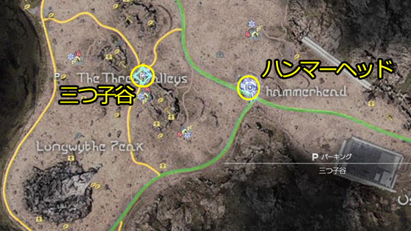 FF15royal_offroad_q2b