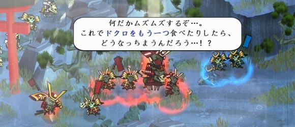 h_samuraishogun1