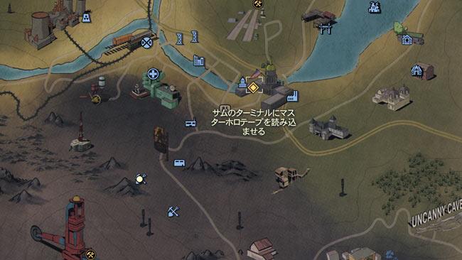 Fallout76_main11coming5