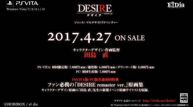 DESIREremaster2