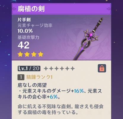 gensin-albedo1-13ll