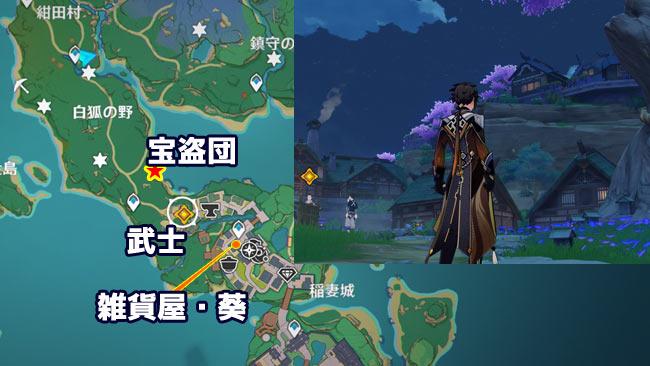 genshin-story9-14