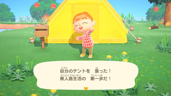 switch_animalcrossing202010