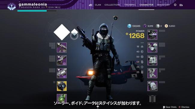 destiny2-season12-roadmap-8