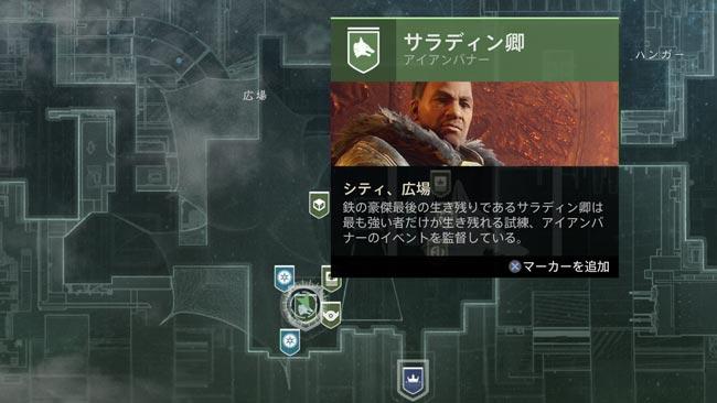 destiny2-2021-0901-1