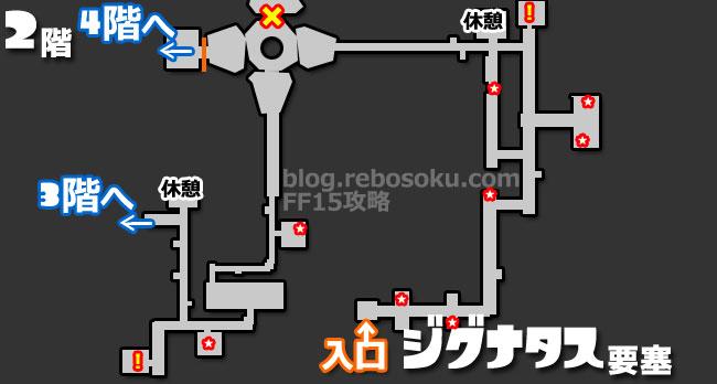 ff15c13_map2