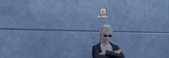 quest_kasute3