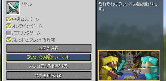 Minecraft_t2