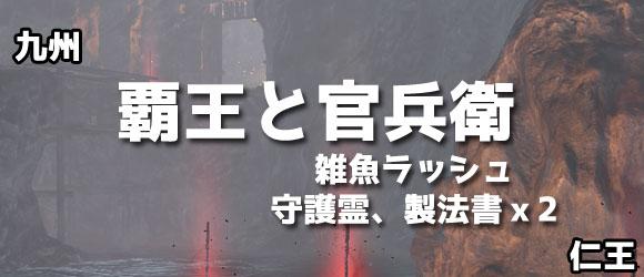 sub_kyushu_overlord