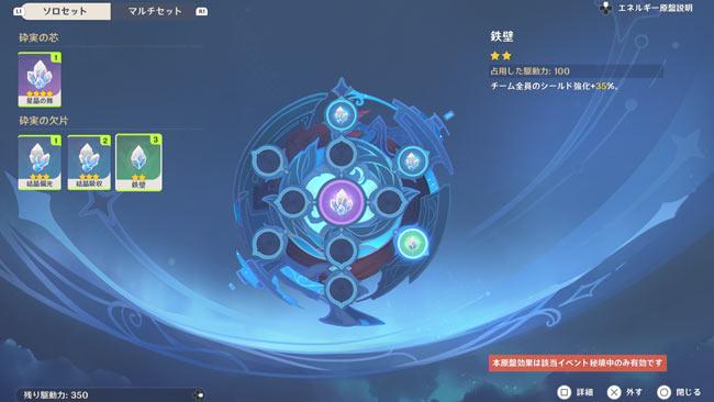 genshin-202105energy-q1-7