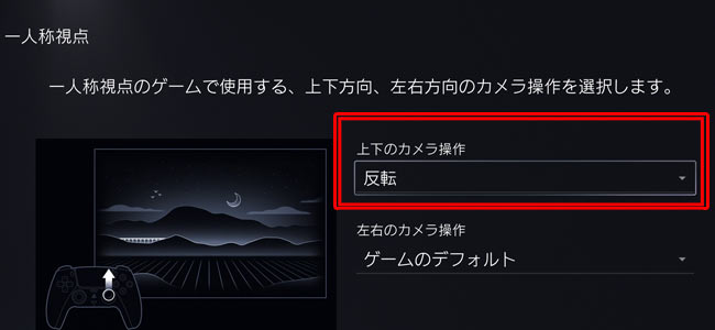ps5-set-xy-04