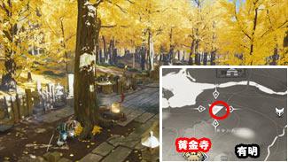 ghost-of-tsushima-korogi7ss