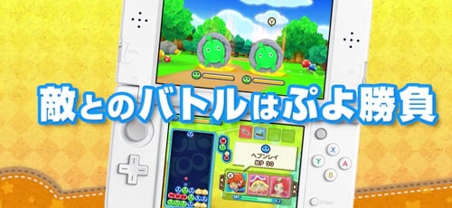 puyo2chronicle
