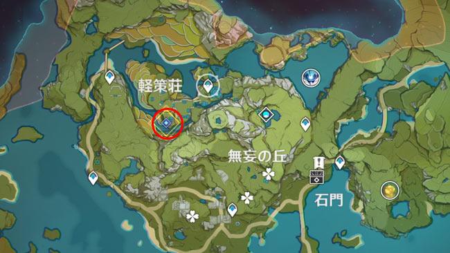 genshin-v12-quest10-6