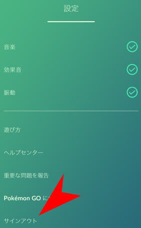 pokemongo_up20160730_7