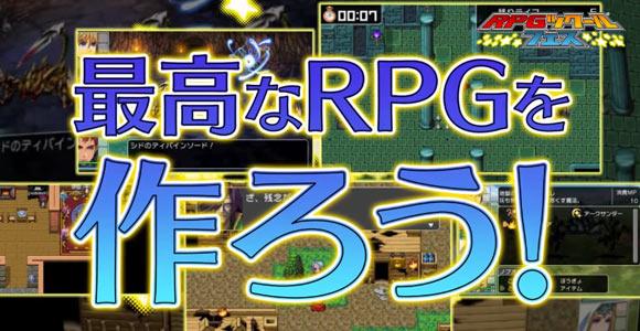 3DSRPGFES_TUKURU