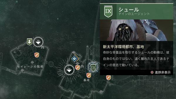 destiny220170922