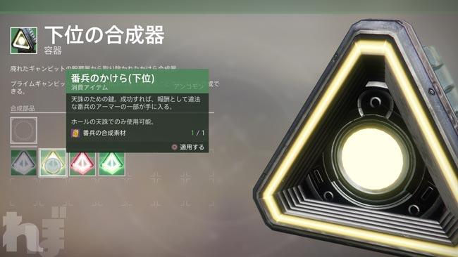destiny2drifter04