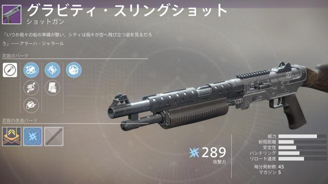 Destiny2rallydead04shot_gra