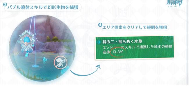 genshin-pickup-20210409-4